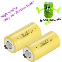 Правда емкость! 25 шт. sub c батарея SC батареи сменный аккумулятор 1.2 В желтый цвет 1300 мАч