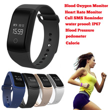 2016 new Smart Wristband A09 Smart band Heart Rate Monitor pulsometer Fitness Tracker for ios 7.0 Android 4.0 Pedometer Bracelet