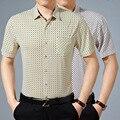 2016 Latest casual men's pocket design summer short sleeve plaid dress shirts