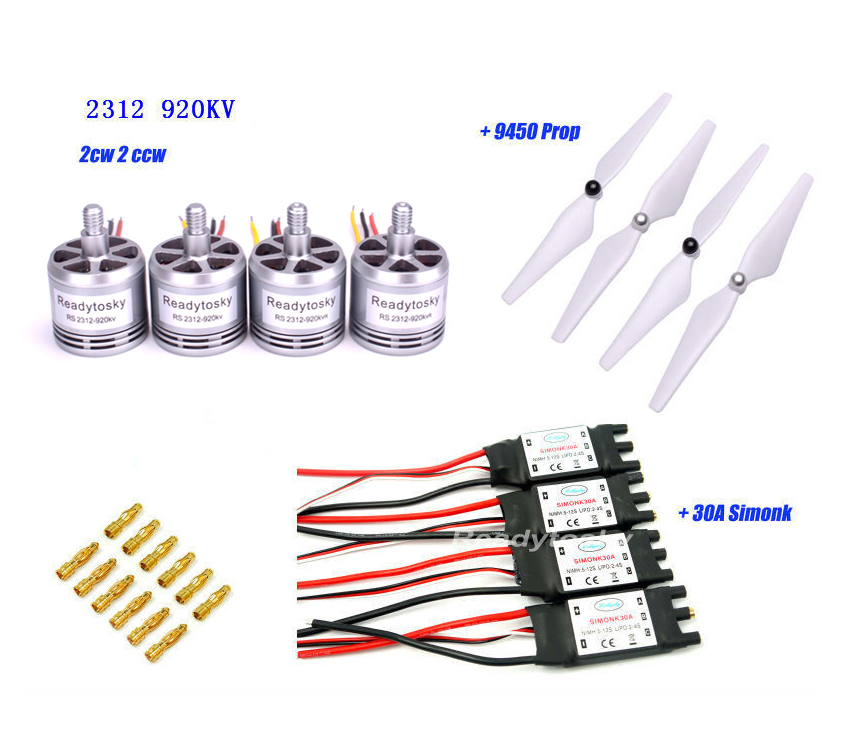 4pcs GForce 30A Brushless Simonk RC Multicopter Quadcopter Speed Controller ESC