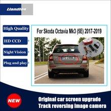 Liandlee For Skoda Octavia Mk3 (5E) 2017-2019 Original Car Screen Upgrade Reversing Image Camera Track Handle Rear View