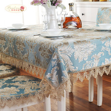 European style coffee table cloth fabric square rectangular living room home cushion cover