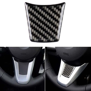 Real Carbon Fiber Car Steering Wheel Sticker Cover Trim Fit For BMW Z4 2009-2015 image
