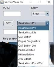 Новый Международный ServiceMAXX Про (MaxxForce) 2016 Keygen