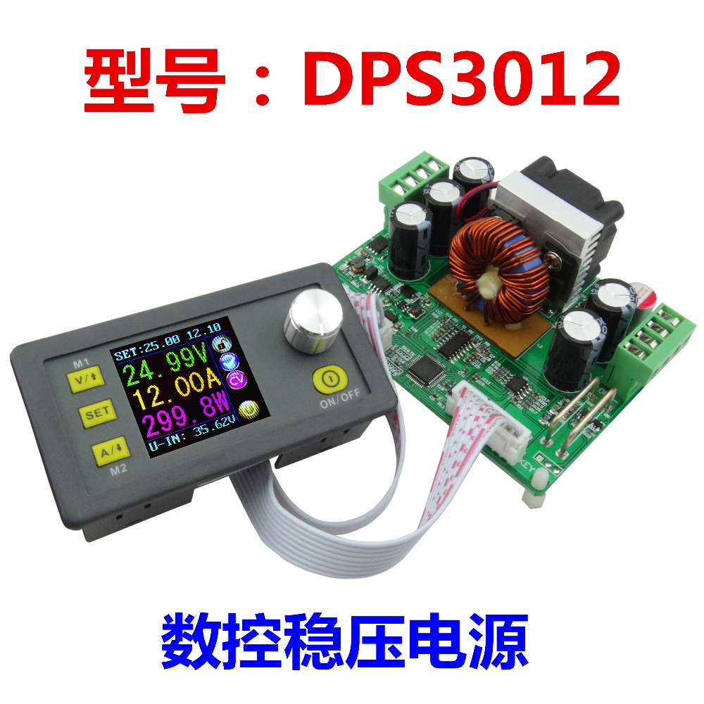 DPS3012 LCD display Constant Voltage current Step-down Programmable Power Supply module buck Voltage converter