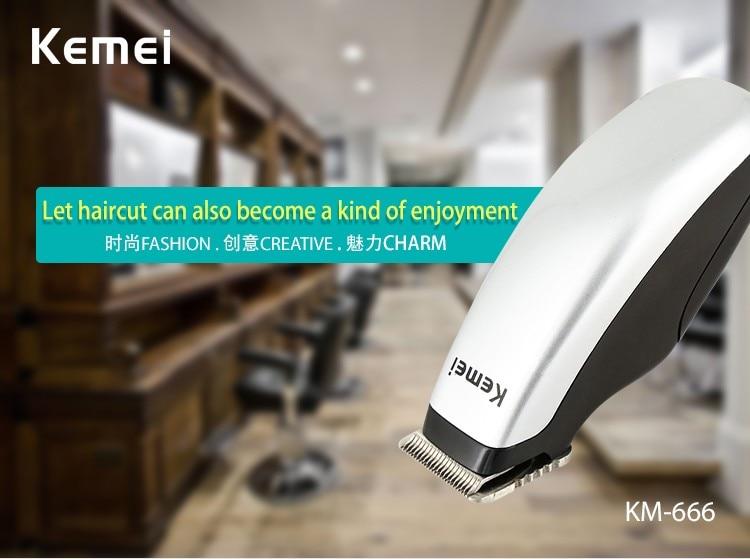 KM-666(7)