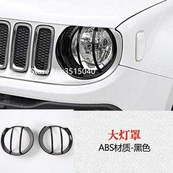 2 sztuk kolorowe ABS Chrome przedni reflektor pokrywa lampy przeciwmgielnej wykończenia dla Jeep Renegade 2016 Car Styling akcesoria samochodowe