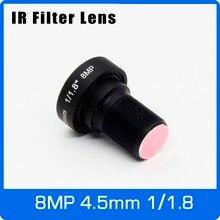 4K Lens With IR Filter 8Megapixel Fixed M12 1/1.8 inch 4.5mm For Runcam/4K Action Camera/Sport Camera/Drone camera/UAVS