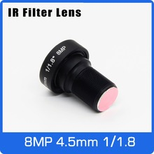 IR 필터가있는 4K 렌즈 Runcam/4K 액션 카메라/스포츠 카메라/드론 카메라/UAVS 용 8 메가 픽셀 고정 M12 1/1/1 인치 4.5mm