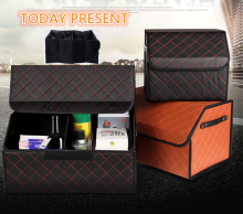 High grade leather car stowing tidying car trunk storage box high grade leather material CS07