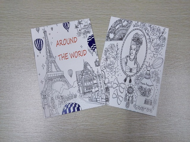 English Edition Around The Worid Coloring Book 16 Pages Secret Garden Styles For Adult Relieve Stress