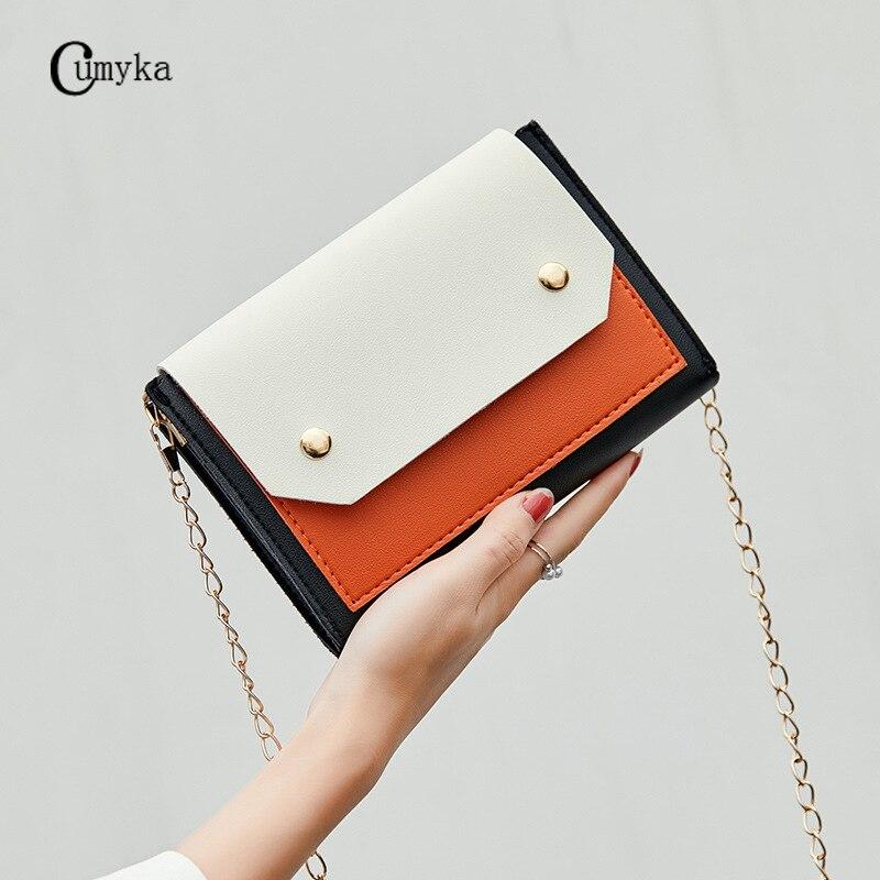 Handbag Bags For Women 2019 Casual Mini Bags Purse Crossbody  Small Shoulder Bag New Chain Messenger Flap Ladies CUMYKA