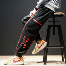 Chinese Style Oversize M-5XL Streetwear Hip-hop Loose Open Line Pocket Alphabet Printed Cas