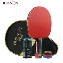 Huieson 5 Star Carbon Fiber Table Tennis Racket Set Double Pimples-in Rubber Ping Pong Rackets(China)