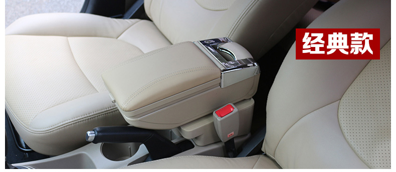 solaris car central armrest console box  used for Hyundai solaris