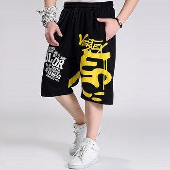 2018 de moda de verano de marca de hip hop plus tamaño de hombre de los  hombres corredor de ropa de ejercicio pantalones cortos hombres homme  Bermudas ... b2230bb8343