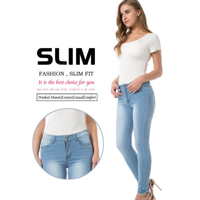40fcc22b0e657 Large Size High Elastic European and US Style Women s Washed Small Feet  Jeans Gradient Color Comfortable Cotton Female Pants