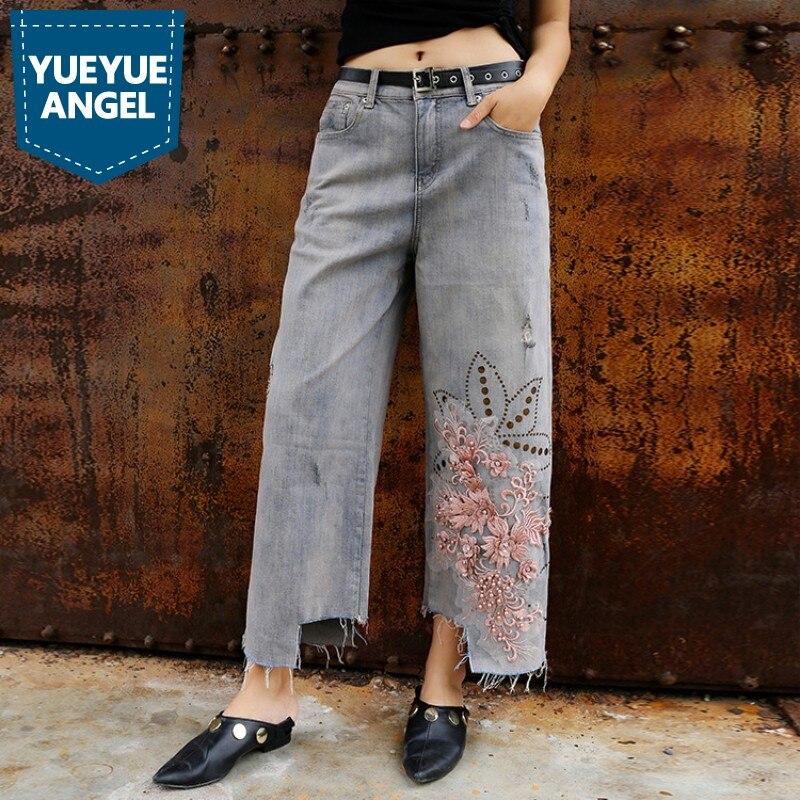 2019 jambe large taille haute cheville longueur Jeans femmes fleur paillettes coupe ample perles Denim pantalon femme mode été Streetwear