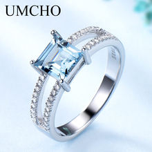 UMCHO Solid 925(China)