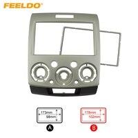 FEELDO Gold 2DIN Car Refitting Stereo DVD Frame Fascia Dash Panel Installation Kits For Ford Everest/Ranger/Mazda BT-50