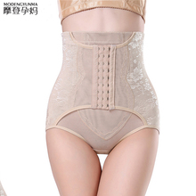 Postpartum Belly Band Pregnancy Belt Maternity Abdominal Recovery Bandage Body Shaper Corset Slim Modeling Girdle