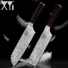 XYj 7 inch Santoku Kitchen Knives Chopping Stainless Steel Knife Nikiri Meat Cleaver Tools Accessories Feather Pattern