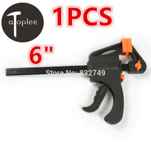 1PCS 6″ Quick Ratchet Release Speed Squeeze Wood Working Clamp Clip Kit Spreader Gadget Tool DIY Hand Work Bar