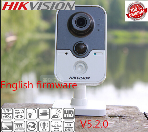 hikvision ds-2cd2432f-iw firmware download