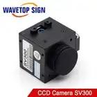 WaveTopSign RDV6442G CCD камера SV300 промышленная камера Вышивка Одежда поле