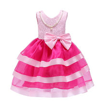 O vestido da menina elegante pérola Europeia listrado arco vestido de princesa para 3-10yrs crianças meninas crianças festa de casamento desempenho vestido