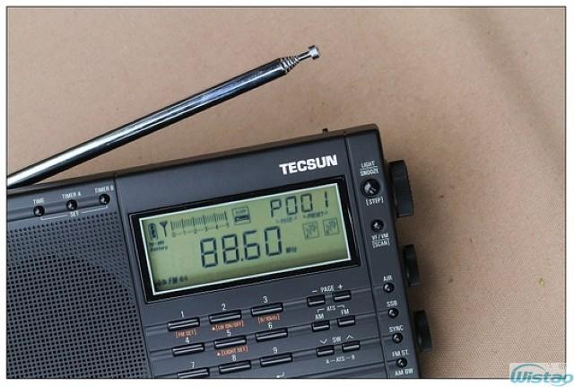 WFMR-P660(2L)