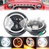 For Lada 4x4 Urban Niva 2X7 80W Round Halo Angel Eyes LED Headlight For Jeep Wrangler