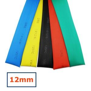 1 metrów/partia 12mm rurka termokurczliwa 2:1 stosunek termokurczliwe termokurczliwe owinąć drut zestaw tulei kablowych pls używać opalarka wysokiej jakości