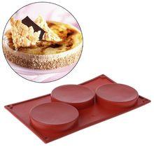 3-полости большой круглый диск конфеты кремния мелкой цилиндрической формы торт шоколадный формочка, Инструменты для декорирования Кухня Аксессуары для выпечки