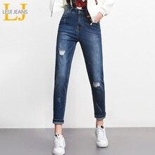ФОТО leiji autumn fashion 40-120kg available women mid waist harem full length plus size cotton dark blue ripped jeans denim pants