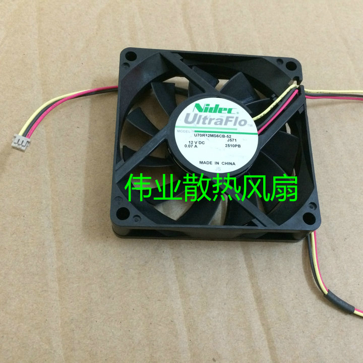 Free Shipping For Nidec U70R12MS6CB-52, J571 DC 12V 0.07A, 70x70x15mm 3-wire Server Cooling Square fan