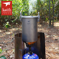 Keith 900ml Titanium Cooking Pot Outdoor Camping Hiking Picnic Rice Cooker Tableware Cookware Portable Sauce Pot Ti6300