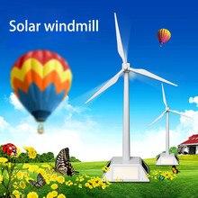 Детские игрушки для мальчиков и девочек, солнечная игрушка, мини-набор, роботика, солнечная мельница, Вращающийся вентилятор, модель, головоломка, сделай сам, собранные Экологические игрушки