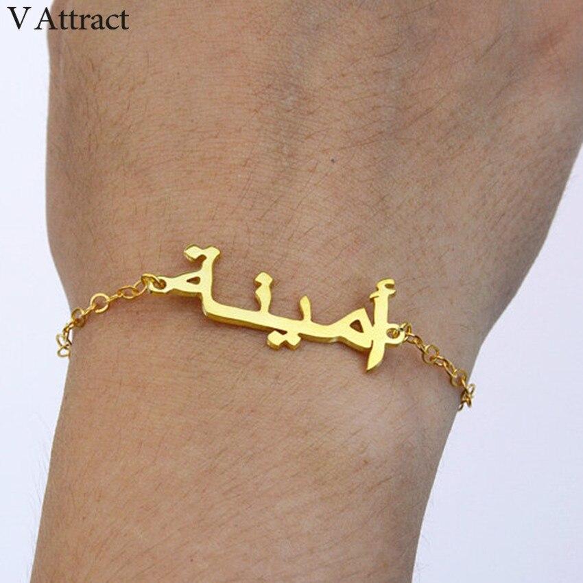 V Attract Personalized Gift Handwriting Signature Custom Arabic Name Bracelet Women Rose Gold Silver Bileklik Islamic Jewelry