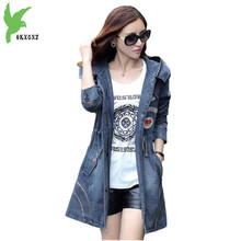 High Quality Female Denim Jacket Windbreaker Spring Hooded Coat Fashion Casual Tops Cardigan Slim Outerwear Plus Size OKXGNZ 556