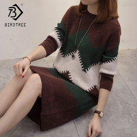 2018 Autumn Women's Dresses Fashion Straight Solid Striped Full Sleeve Sweet Mini O Neck Sweater Loose Dresses Hot Sale D88310L