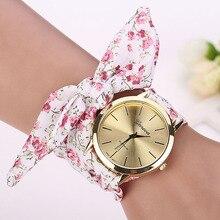 Women Watches Zegarek Damski Vogue Floral Strap Wristwatch