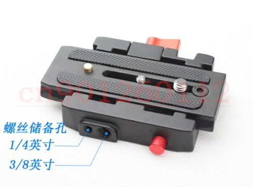 FW1S P200 Quick Release Clamp QR Plate for Manfrotto 501 500AH 701HDV 503HDV Q5 High Quality