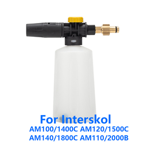 Image 1 - Hogedrukreiniger Sneeuw foam nozzle/foam gun cannon/schuim generator/Auto Wassen Zeep Shampoo Sproeier voor interskol AM100/1400C