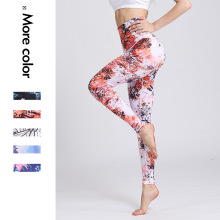 New Kind of Sports Yoga Bottom Pants Leisure Printing Nine Minutes Tight Yoga Pants Lady cuffed nine minutes of taper fit jeans