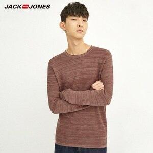 Image 4 - JackJones Mens Slim Fit woolen sweater casual Long Sleeve Pullover Mens Top 218324521