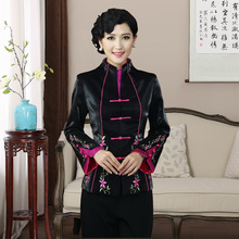 Chinese Traditional Black Jacket Women's Satin Coat Size: M to 3XL