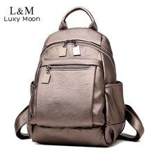 Модный золотой кожаный рюкзак, женская черная винтажная большая сумка для девушек подростков, школьные рюкзаки, одноцветные сумки mochila XA75H