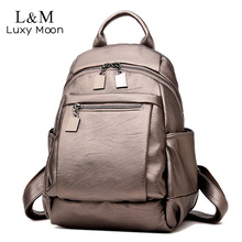 Fashion Gold Leather Backpack Women Black Vintage Large Bag For Female Teenage Girls School Backpacks Solid Bags mochila XA75H