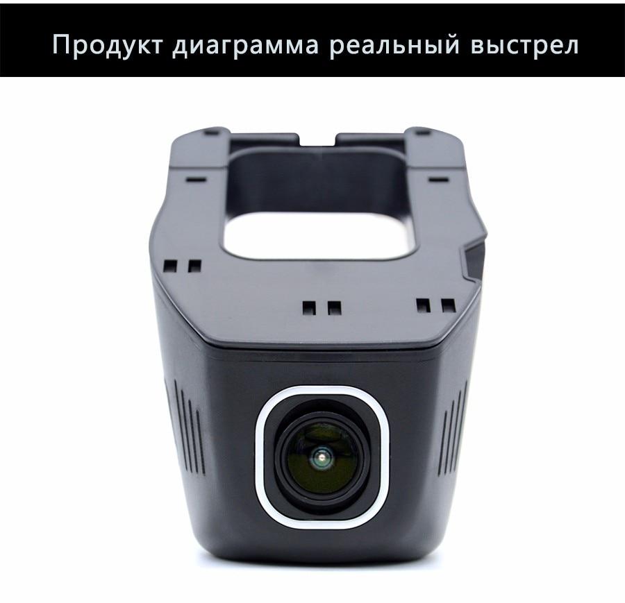 автомобильный видеорегистратор купить